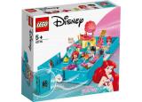 LEGO Disney Princess - Aventuri din cartea de povesti cu Ariel 43176