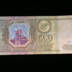 MDBS - BANCNOTA RUSIA - 500 RUBLE - 1993