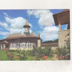Bnk cp Manastirea Sucevita - Vedere - necirculata, Printata