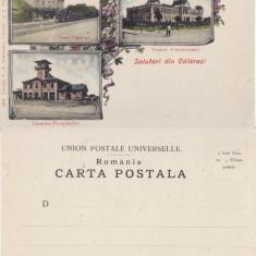 Calarasi- Gara, Cazarma Pompierilor- rara