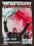 Revista ultras poloneza TMK (To my kibice) / nr. 183 /Dec 2016 / miscarea ultra