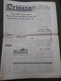 Ziar Crisana Oradea Bihor 14 mai 1975