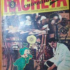 revista pentru copii - racheta cutezatorilor martie 1971