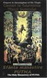 Caseta Putna Monastery Choir – Cântări La Adormirea Maicii Domnului, originala