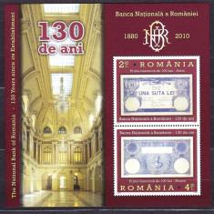 DB Romania 2010 BNR 130 ani  colita MNH