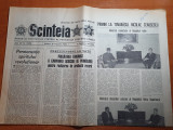 scanteia 18 februarie 1984- art.orasul reghin,statiunea sovata