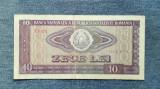 10 Lei 1966 Romania