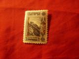 Timbru 1 stotinki Bulgaria 1917 Bulgaria supratipar - ocupatia in Romania