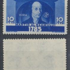 1934 Horea, Cloșca și Crișan 10 Lei timbru cu eroare O spart in ROMANIA MNH