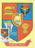 TSV* - MAXIMA CLUJ - STEMA JUDETULUI HERALDICA `78 STAMPILA 1
