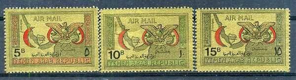 Yemen 1968 Red Cross, GOLD, MNH S.275