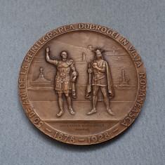 Medalie regele Carol I 1928 - Dobrogea - Traian - Ferdinand - Mihai