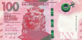 HONG KONG █ bancnota █ 100 Dollars █ 2018 █ HSBC █ UNC █ necirculata