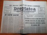 """Dreptatea 10 februarie 1990-art""""copii fara fluturi"""""""
