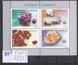 2004 Trandafiri Romanesti Bl.344 LP1661a MNH, Sport, Nestampilat