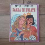 Sarea in bucate - Petre Ispirescu