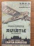ARPA - Prima expozitie de aviatie din Romania 1927