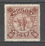Romania.1913 Scutit de porto-Silistra  CR.413, Nestampilat