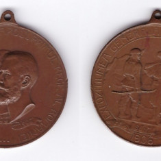 Medalie Expozitia Generala Romania 1906, Carol I si Traian