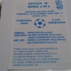 program     Corvinul  Hd.  -  CFR Timisoara
