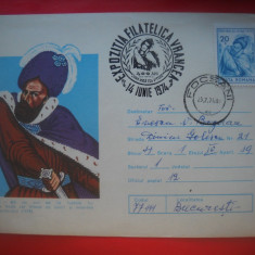 HOPCT PLIC 864 IOAN VODA CEL VITAZ 1974 EXPO FILAT VRANCEA  ROMANA
