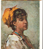 CPIB 16556 CARTE POSTALA - CAMPINA. MUZEUL N. GRIGORESCU, FATA CU BASMA GALBENA, Necirculata, Fotografie