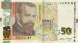 BULGARIA █ bancnota █ 50 Leva █ 2019 █ UNC █ necirculata