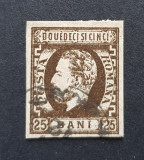 Romania 1872 Carol I cu barba,25 bani maro, stampilat, stare buna!