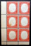 Italy Sardinia 1855 Viktor Emanuel II 6 x 40c carmine tone spots MNH AM.519, Nestampilat