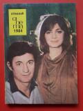 ALMANAH CINEMA × an 1984