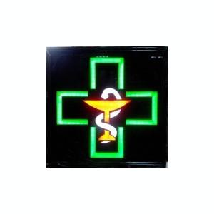 Reclama LED cruce farmacie - Pocalul Hygeiei - de interior
