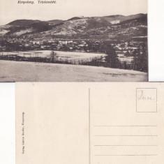 Campulung Moldovenesc ( Bucovina , Suceava ), Necirculata, Printata