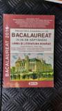 BACALAUREAT ÎN 25 DE SĂPTĂMÂNI  LIMBA ȘI LITERATURA ROMÂNĂ MORARU SIGMA