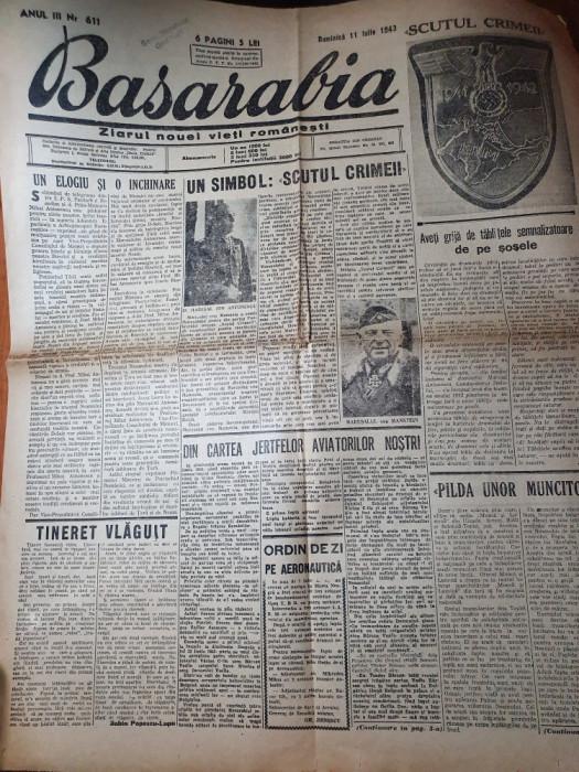 basarabia 11 iunie 1943-maresalul antonescu a primit de la hitler scutul crimeii