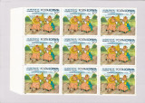 WALT DISNEY,EROARE PURCELUSUL FARA LITERA L,IN BLOC DE 9,1986,MNH ** ROMANIA.