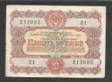 RUSIA  URSS   10  RUBLE  1956  [2] OBLIGATIUNI  /  OBLIGATIUNE  DE  STAT