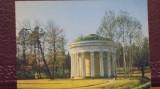 RUSSIA - SANKT PETERSBURG - PARCUL PALATULUI PAVLOVSK, TEMPLUL PRIETENIEI -