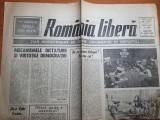 romania libera 13 iunie-manifestatia din fata palatului victoria,mineriada