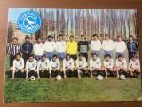 foto poza fotbal club FC corvinul hunedoara 1981 echipa romania RSR fan sport
