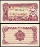 ALBANIA █ bancnota █ 50 Leke █ 1965 █ P-FX27 █ UNC █ necirculata