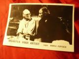 Fotografie Film : Moartea unui Artist - 1991  regia Horea Popescu cu V.Rebengiuc