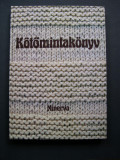 Modele de tricotat, tricotaj, tricotare   #2