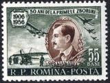 1956 LP411 serie  50 de ani de la primul zbor al lui Traian Vuia MNH, Aviatie, Nestampilat