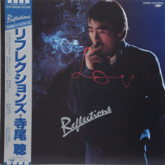"""Vinil  """"Japan Press""""   Akira Terao – Reflections   (VG+)"""
