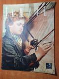 femeia mai 1964-articol si foto orasul galati si suceava,poiana micului suceava