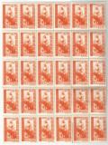 România, LP 204/1946, Fed .Dem. a Fem. din România, bloc de 30, eroare 1, MNH