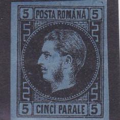 1866 LP 19 CAROL I FAVORITI 5 PARALE NEGRU/ALBAS.HARTIE GROASA POINCON L.PASCANU