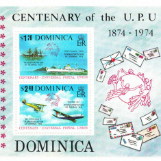 DOMINICA 1974  UPU , CRACIUN , ANIVERSARI 4 COLITE DIVERSE NESTAMPILATE, Nestampilat