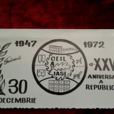 Felicitare CEIL Iasi 1972