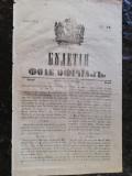 Buletin,foaie oficiala,4 pag 1849,duminica 13 februarie,lb. romana,litere chiril